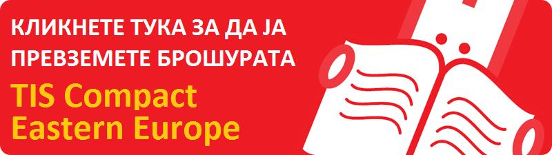 Кликнете тука за да ја превземете брошурата Tis Compact Eastern Europe